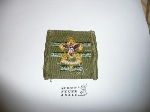 Senior Patrol Leader Patch - 1946 - 1954 - Tall Crown Khaki Cloth (S5) - Used #4