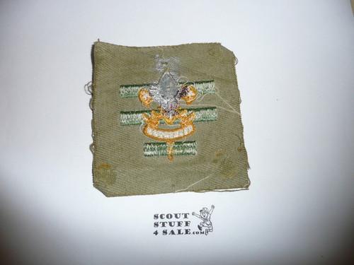 Senior Patrol Leader Patch - 1946 - 1954 - Tall Crown Khaki Cloth (S5) - Used #2