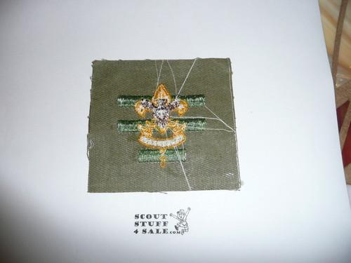 Senior Patrol Leader Patch - 1946 - 1954 - Tall Crown Khaki Cloth (S5)