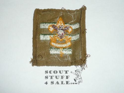 Senior Patrol Leader Patch - 1936 - 1942 - Tall Crown Tan Cloth (S3) - sewn
