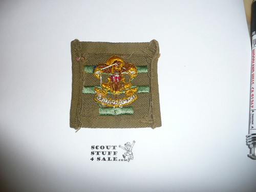 Senior Patrol Leader Patch - 1934 - 1936 - Squatty Crown (S2) - Used #2