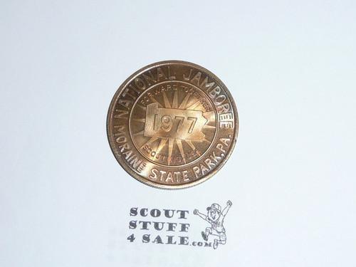 1977 National Jamboree Coin / Token Gold Color