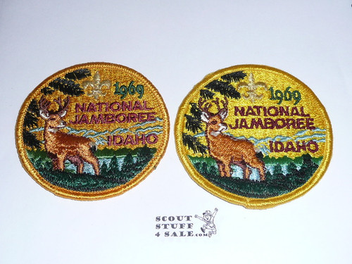 1969 National Jamboree Patch, Much darker thread color (patch on left)