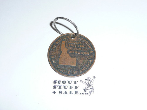 1969 National Jamboree Coin / Token, Bronze color with hole for key ring