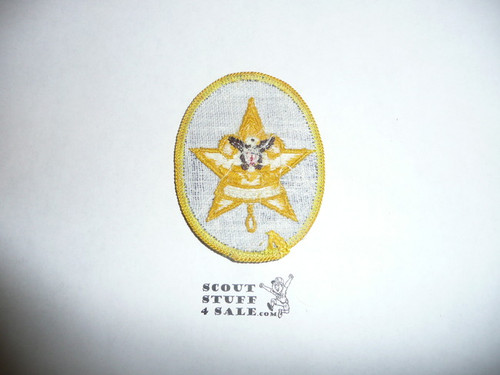 Star Rank Patch - 1972-1989 - Type 14, used