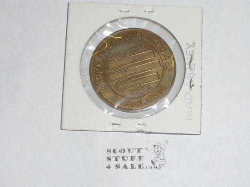1953 National Jamboree Akron Area Council (Ohio) Coin / Token