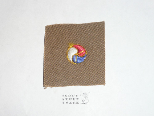 1930's Boy Scout Honor Lifesaving Patch, for saving a life, MINT Condition, Very very RARE