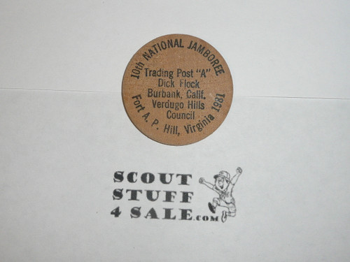 1981 National Jamboree Wooden Nickel, Dick Flock Trading Post A