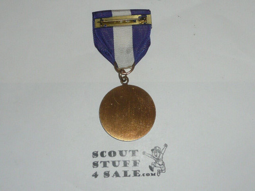 White Water Canal Trail Medal