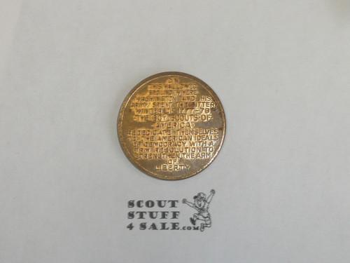 1950 National Jamboree Coin / Token, Gold Color, worn