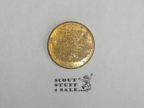 1953 National Jamboree Coin / Token Gold Color, worn