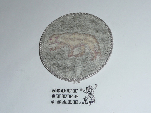 Panther Patrol Medallion, Black Twill (pink outline of panther) with paper back, 1972-1989, sewn