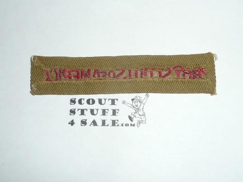 Program Strip - Boy Scouts of America, 1930's, near MINT condition