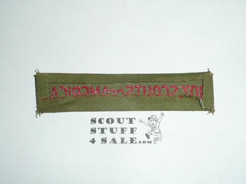 Program Strip - Boy Scouts of America, 1950's, Khaki twill