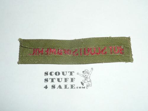 Program Strip - Boy Scouts of America, 1950's, Khaki twill, lite use