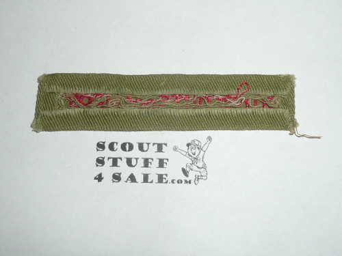 Program Strip - Boy Scouts of America, 1950's, Khaki twill, used