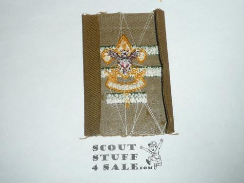 Senior Patrol Leader Patch - 1936 - 1942 - Tall Crown Tan Cloth (S3) - MINT
