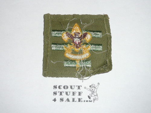 Senior Patrol Leader Patch - 1946 - 1954 - Tall Crown Khaki Cloth (S5) - Used with material folded under