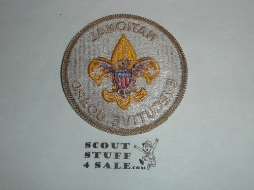 National Executive Board Patch (NEB8) 1973-1989