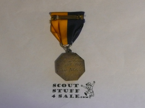 Cub Scout Silver Contest Medal, 1977 engraved