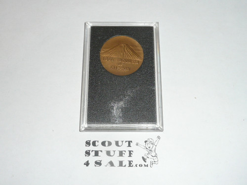 1971 Boy Scout World Jamboree Bronze Coin in case, Nippon, For Understanding