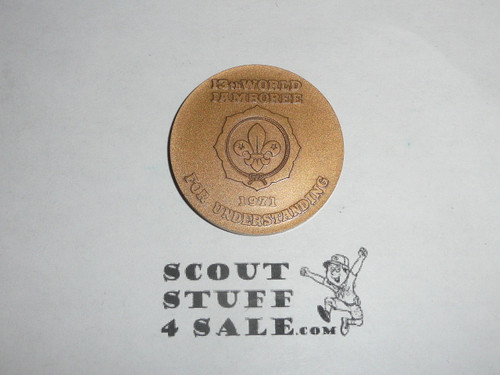 1971 Boy Scout World Jamboree Bronze Coin, Nippon, For Understanding