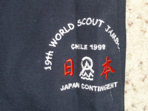 1999 World Jamboree Japan Contingent Polo Shirt, Large, Unused