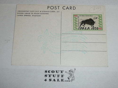 1960 Postcard commemorating 50 years of Polish Boy Scouting