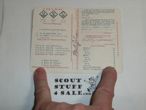 1947 Cub Scout Membership Card, 2-fold, 5 signatures, expires January 1947, BSMC57