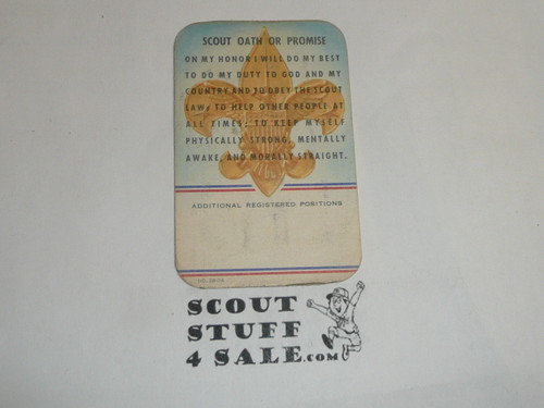1969 Boy Scout Leader Membership Card, 2 signatures, 50th Anniversary, buyer to receive a card expiring ranging from 1969 of this style, BSMC116
