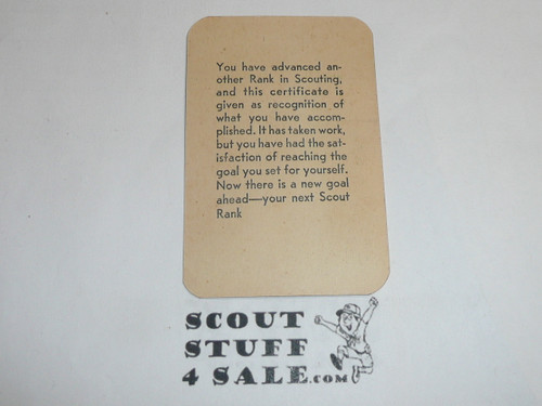 1944-1964 Second Class Scout Rank Achievement Card, Boy Scout, used, buyer to receive a card from this period of years