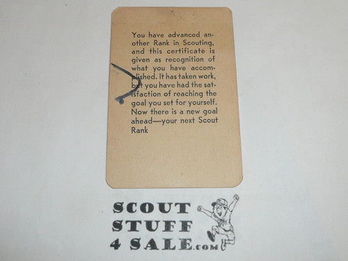 1948-1955 First Class Scout Rank Achievement Card, Boy Scout, buyer to receive a used card from this period of years