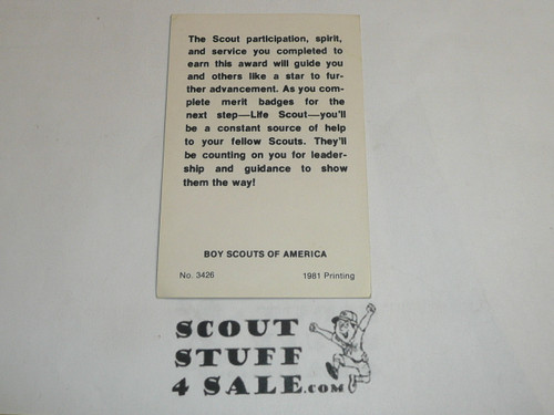 1978-1981 Star Scout Rank Achievement Card, Boy Scout, buyer to receive a blank card from this period