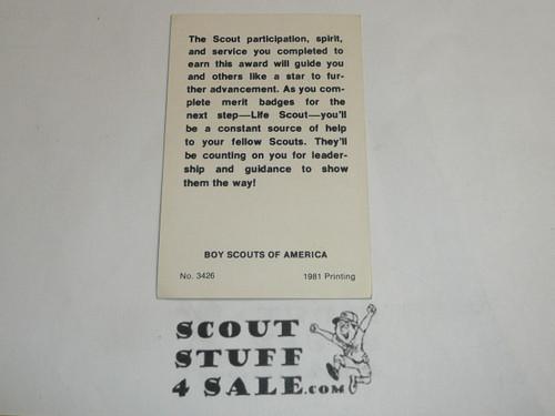 1989 Star Scout Rank Achievement Card, Boy Scout