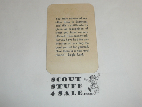 1949-1967 Life Scout Rank Achievement Card, Boy Scout, buyer to receive a used card from this period of years