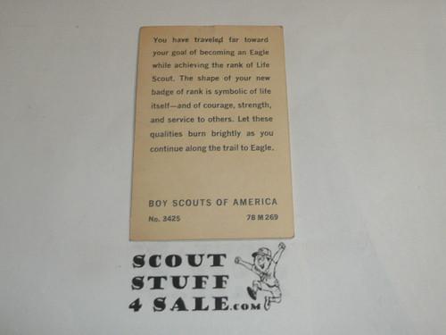 1973 Life Scout Rank Achievement Card, Boy Scout