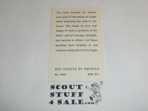 1971 Life Scout Rank Achievement Card, Boy Scout