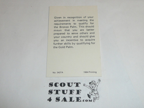 1984-1985 Eagle Scout with Bronze Palm Rank Achievement Card, Boy Scout, buyer to receive a blank card from this period