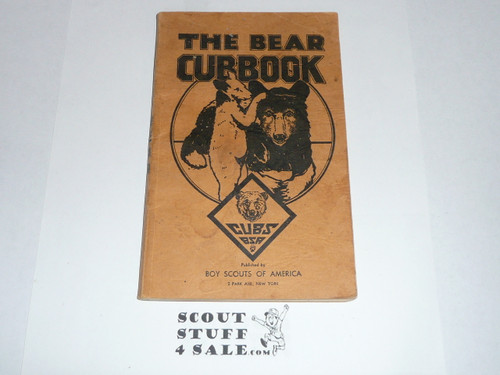 1943 Bear Cub Scout Handbook, 6-43 Printing, MINT condition