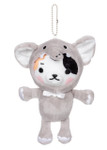 Kittygurumi Bessie Elephant Plush Stuffed Keychain