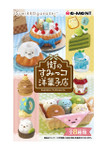 Sumikko Gurashi™ Patisserie Rement Mini Collectibles