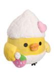 Kiiroitori Bath Time Plush Stuffed Animal