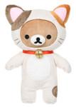Rilakkuma Cat Plush Stuffed Animal