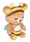 Rilakkuma Honey Bee Laydown Plush Stuffed Animal