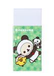 Rilakkuma Panda Eraser