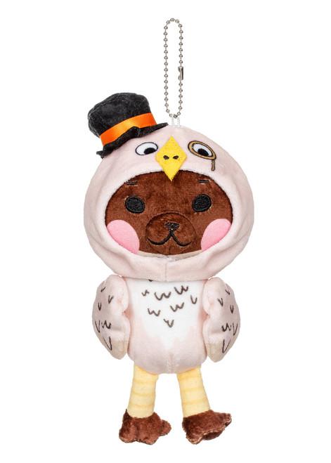 Kittygurumi Florence Owl Plush Stuffed Keychain