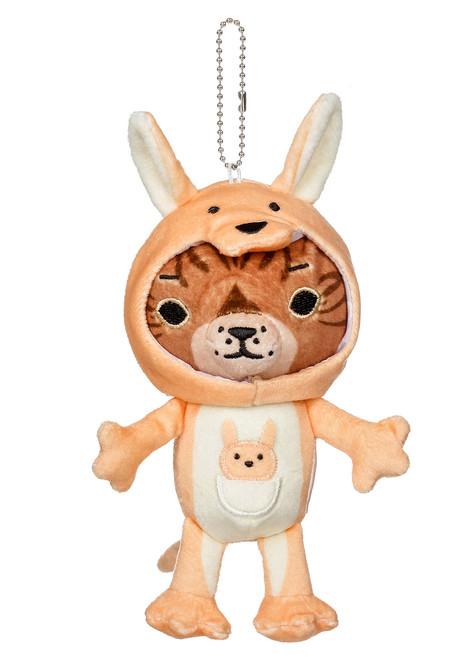 Kittygurumi Gladys Kangaroo Plush Stuffed Keychain