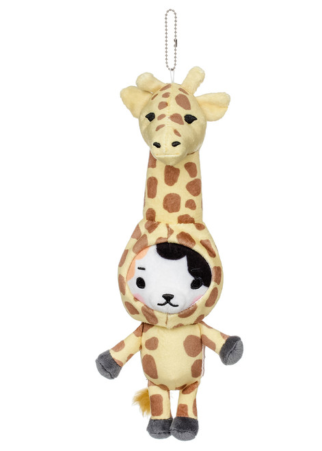 Kittygurumi Bessie Giraffe Plush Stuffed Keychain