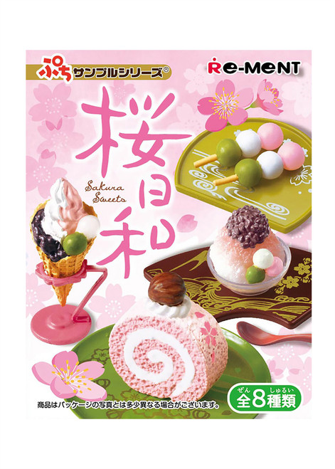 Sakura Sweets Rement Miniature Collectibles