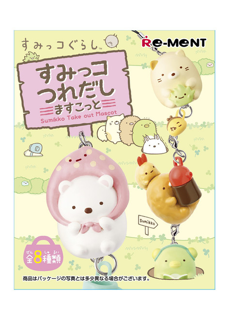 Re-Ment Sumikko Gurashi™ Take Out Mascot Miniature Collectible Toys